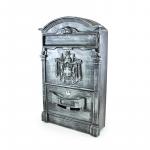 Ящик почтовый №4010 В Старое Серебро